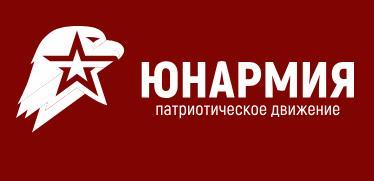 Выше облаков: ставропольские юнармейцы покорили Бештау