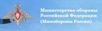 Ставропольские юнармейцы покорили Бештау